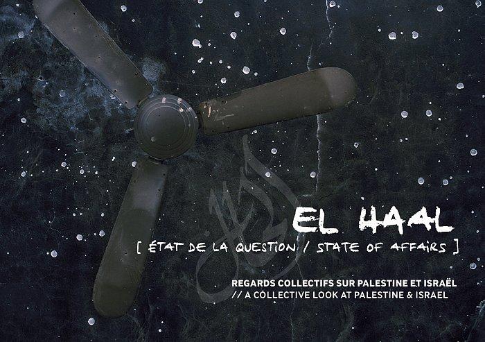 EL-HAAL-Perpignan-H.jpg
